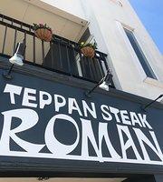 Teppan Steak Roman