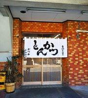 Katsuhei