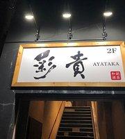 Ayataka Akabane