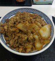 Yoshinoya Nagai