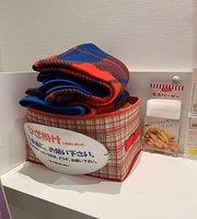 Mos Burger Aeon Mall Asahikawa Ekimae