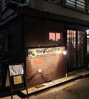 Tsukiji Hajime Fresh Fish