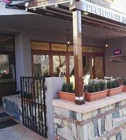 Restorant Priyateli