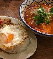 タイ料理サイアムオーキッド