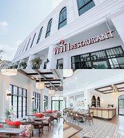 Prik Restaurant