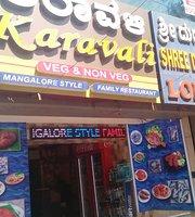 Hotel Karavali Restaurant