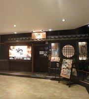 Kuimonoya Wan Maebashi North Entrance
