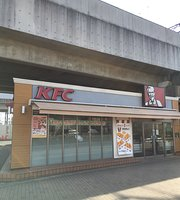 Kentucky Fried Chicken Shinkamagaya