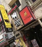 Rumpcap Ikebukuro West Entrance