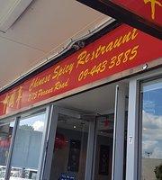 Chinese Spicy Restaurant