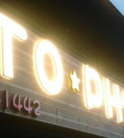 To Pho Vietnamese Restaurant