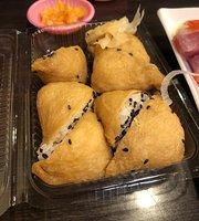 Zhong Lun Japanese Cuisine Qiao Wei Ting