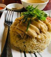 G7 Sin Ma Claypot Live Frog Restaurant
