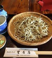 Teuchi Soba Rikyobo