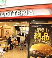 Lotteria Clement Plaza Tokushima