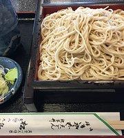 Matsushima Soba
