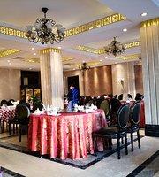 JiangSu Restaurant