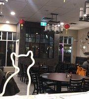 賈斯珀中餐館
