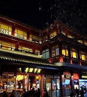 XianHeng Hotel (FuZi Miao)