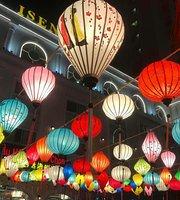 369 Lau Hai San Tu Chon