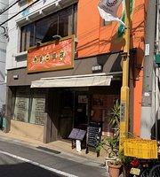 Chinese Restaurant Yamako Hanten