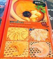 Tai Tong Shark Fin Soup