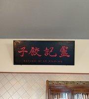 Ravioli di Lu Pechino