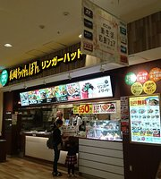 Ringer Hut Vivid Minami-Funabashi