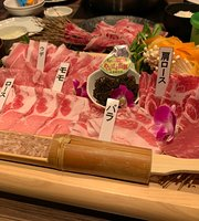 我那霸豚肉店(Kafuna旭桥店)