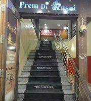 Prem Di Rasoi