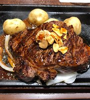 Ikinari Steak Toyohashi Minowa