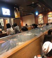 Okonomiyaki Fukuchan
