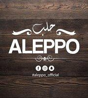 مطعم حلب في برادفور