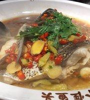 Peng Chu Restaurant Sdn Bhd