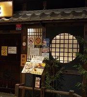 Koshitsu Izakaya Eatery Wan Maebashi North Exit