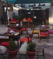 Si Omar Restaurant