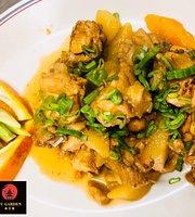 Yu Garden Chinese Restaurant