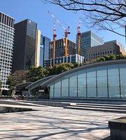 Wadakura Fountain Park Restaurant