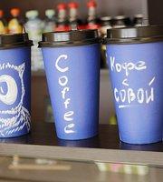 Kofe s Sovoi