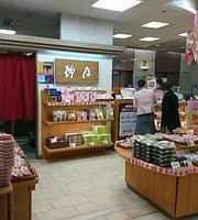 北の自然菓 柳月 長崎屋帯広店