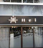 Hei restaurant