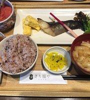 Sachifukuya Cafe