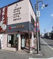 Wakamatsuken Confectionery
