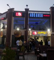 Fish Abou Amine Restaurant
