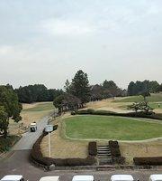Gloire Golf Club