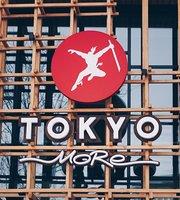 Токио Море