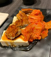 Nadai Unatoto Charcoal Grilled Eel Specialty