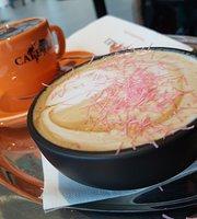 Cafe Frei Shopmark