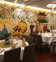 Shanghai Yu Yuen Restaurant