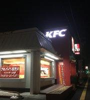 Kentucky Fried Chicken Toki